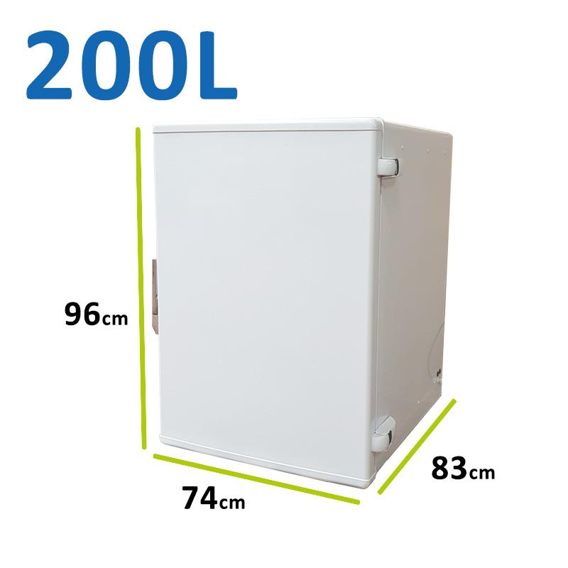 Coffres réfrigérés 200l...